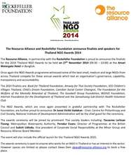 Goodwill Group in the finalists for NGO awards