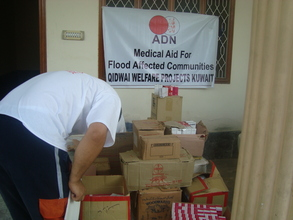 medicines for DWW Pir Sabaq unit
