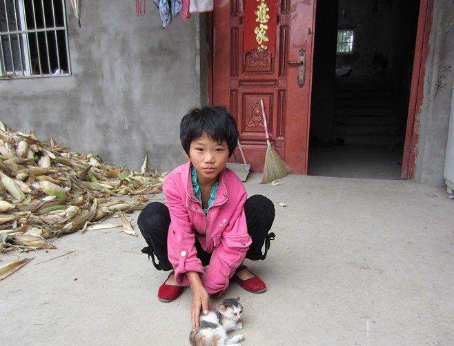 Dian Dian at Home
