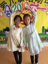 Zhen + Yue