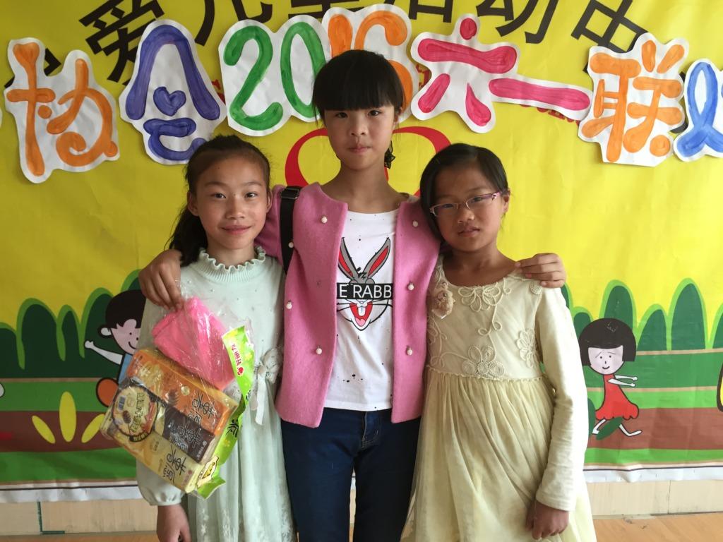 Yue + Ziting + Zhen