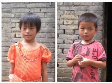 Yuting and Junhao