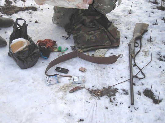 Belongings of the arrested man