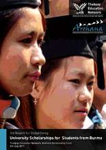 GlobalGiving 3rd Report 04.07.11 (PDF)