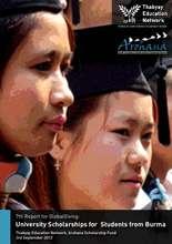TEN- Arohana 7th Report for Global Giving 03.09.12 (PDF)