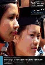 TEN-Arohana GlobalGiving 5th Report 03.01.12 (PDF)