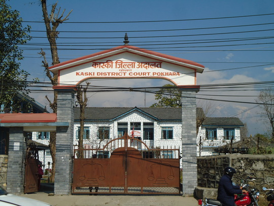 District Court Pokhara, Nepal