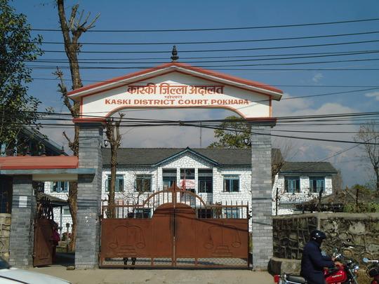 District Court Pokhara, Nepal