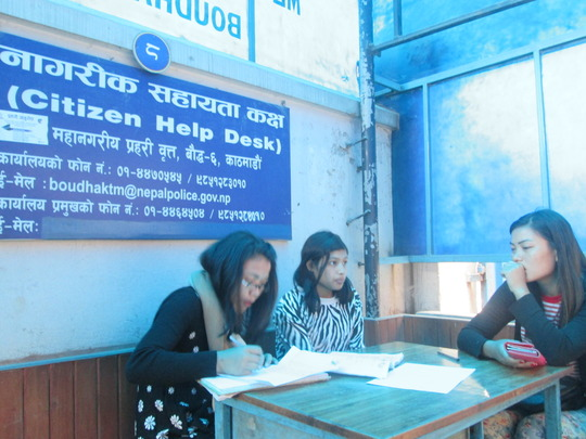 paralegals in the police station writing FIR