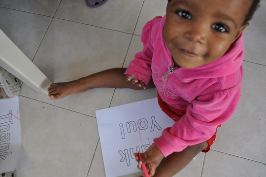 Another of the children your donations have housed