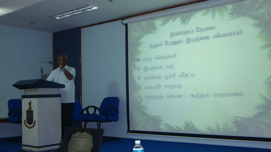 A. Gregory explaining Organic Agriculture Methods