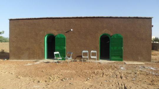 Health Centre in Mopti.