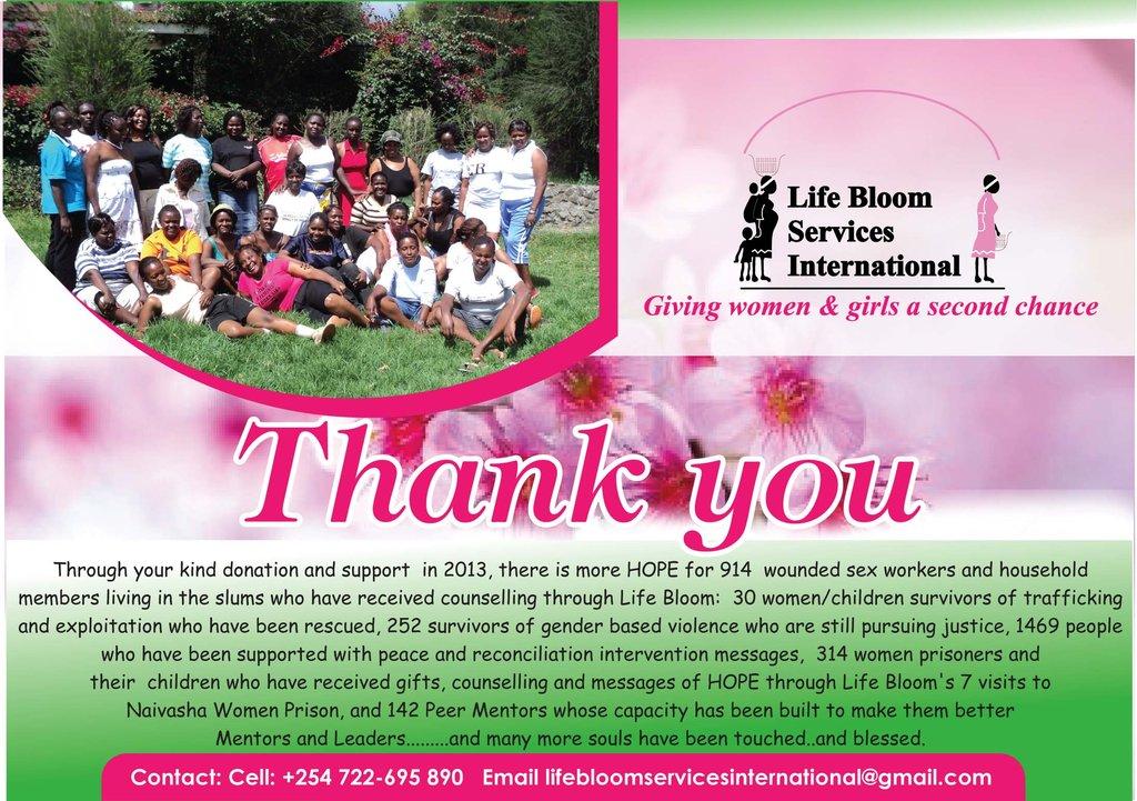 LBSI 2013 Thank You