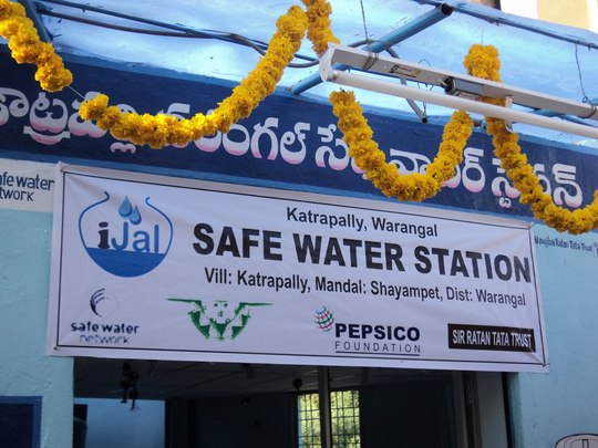 New Safe Water Station at Katrappalli