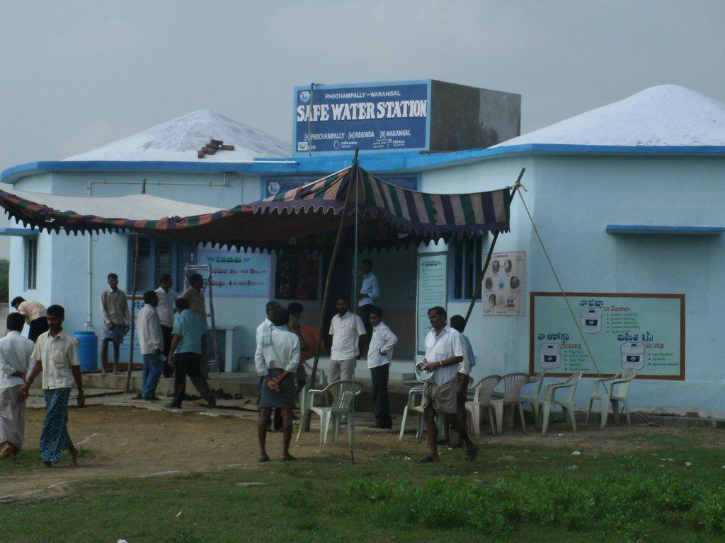 Pochampalli Safe Water Station