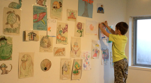 "The Marshall children's ""Inspiration Wall"" for art"