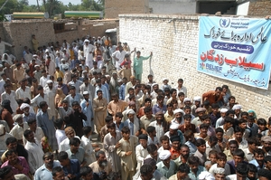 Food Distribution - Punjab, Pakistan