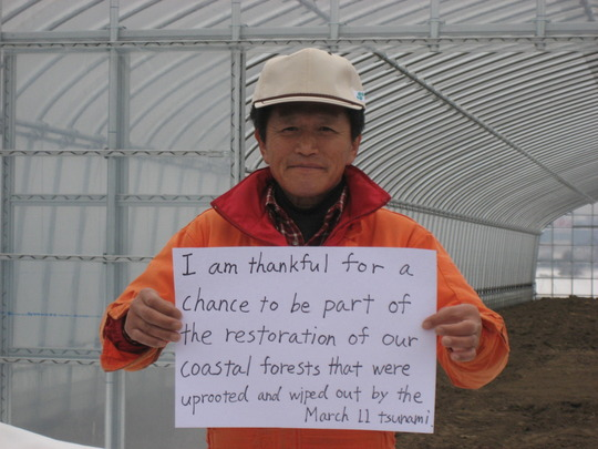 """I'm thankful to be a part of restoration"""