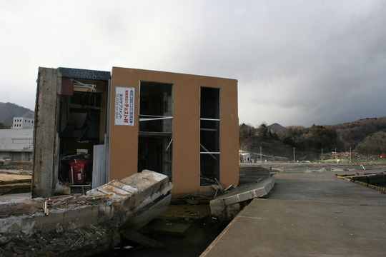 A building near Ishinomaki