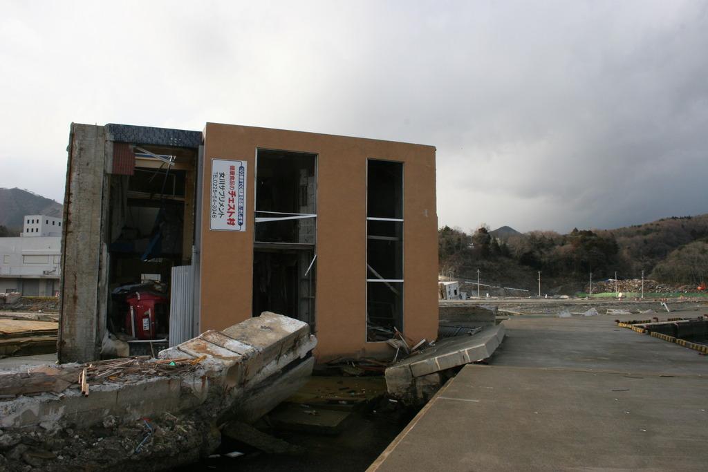 A building near Ishinomaki