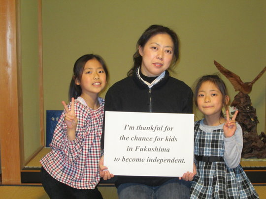 Photo from Fukushima Kids Executive Committee
