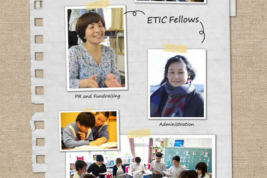ETIC - Fellows