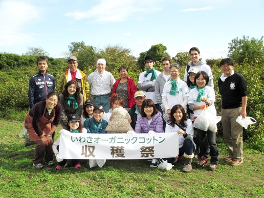 Fellows with the community at Iwaki - ETIC.