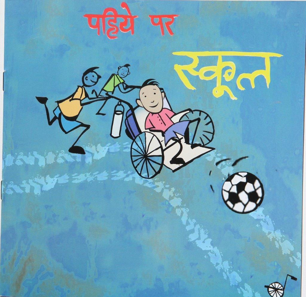 Going to School in India - Mini-Books for Children