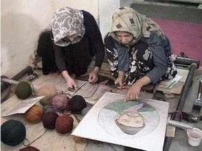 President Karzai Carpet