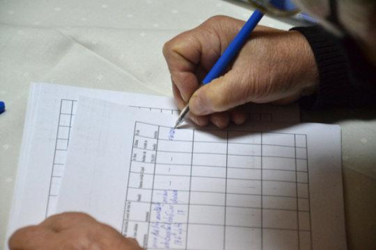 Galina Writes Screening Form