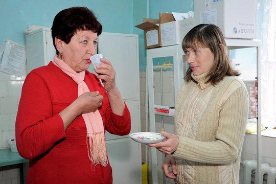 Galina Mariana Dispensary
