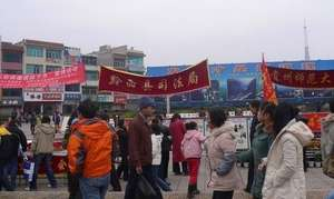 Promotional Banners in Yunnan Province