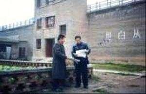 Prison-Gansu Province