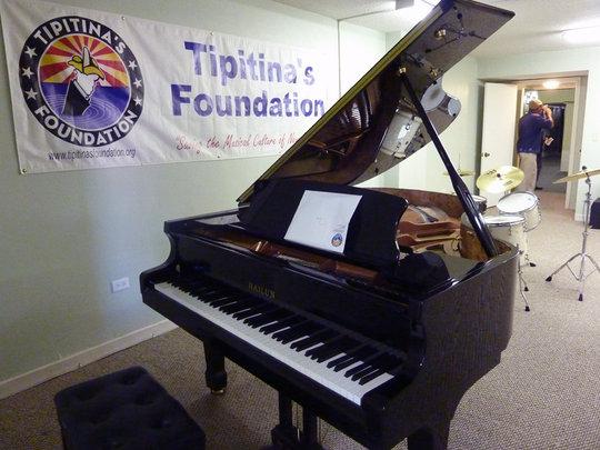 New Youth Jazz Internship Program Office