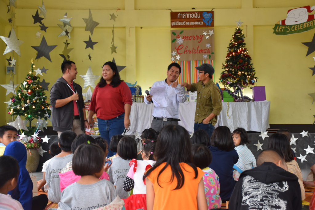 Staff speaking at the Christmas party