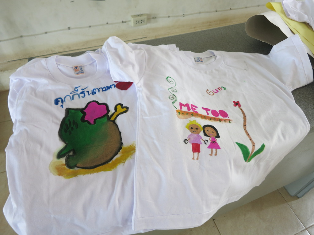 previous activity: make shirts of a dream you have
