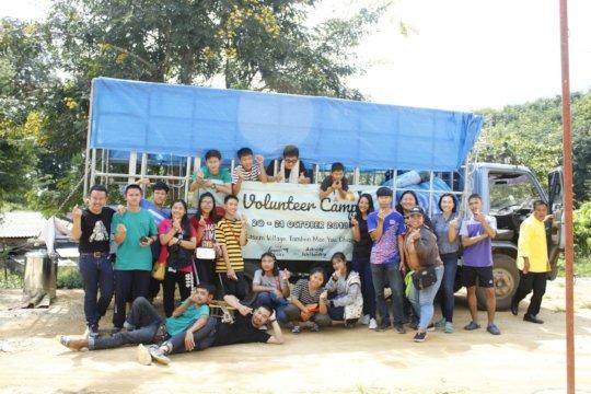 Volunteer Camp