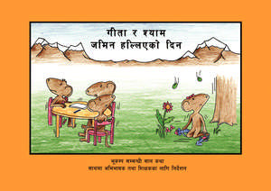 Gita & Shyam - The Day the Earth Shook (PDF)
