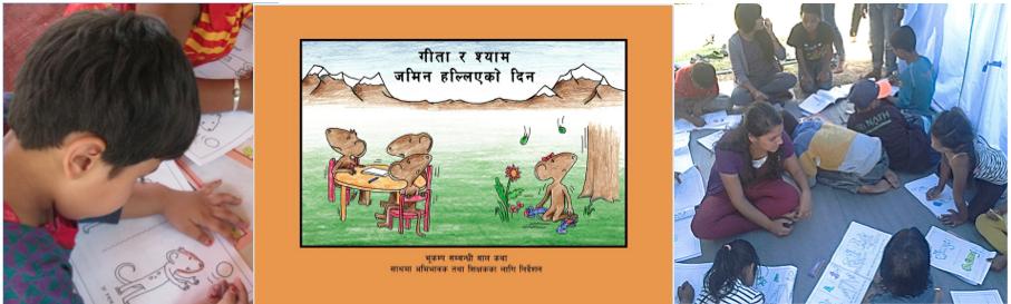 gita book in nepali pdf