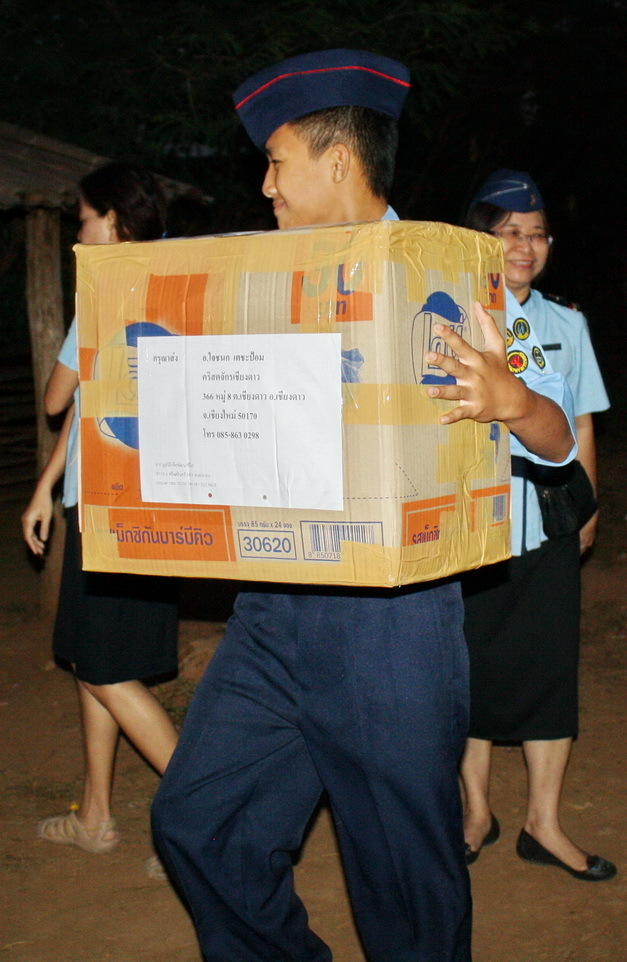 Unloading the packages