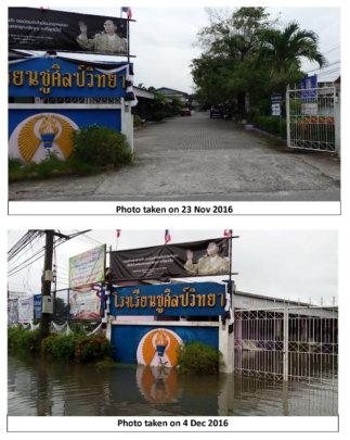 Front gate of Chusilp (pronounced Choosin) School