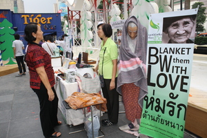 The Blanket Them with Love Booth