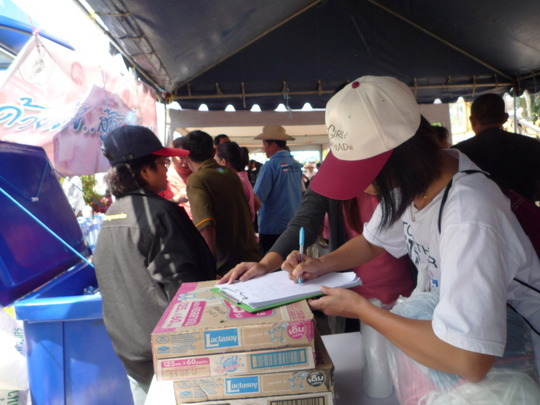 Registering volunteers and donated items