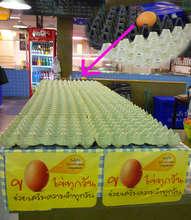 Eggs are scarce