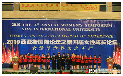World Academy for the Future of Women