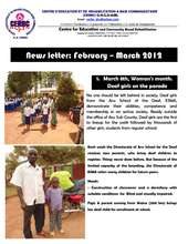 Newsletter March 2012 (PDF)