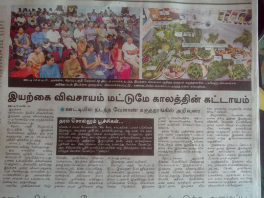 About the Organic Conference in the local daily