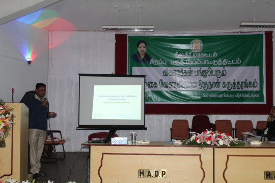 ET's Researcher presenting during the conference