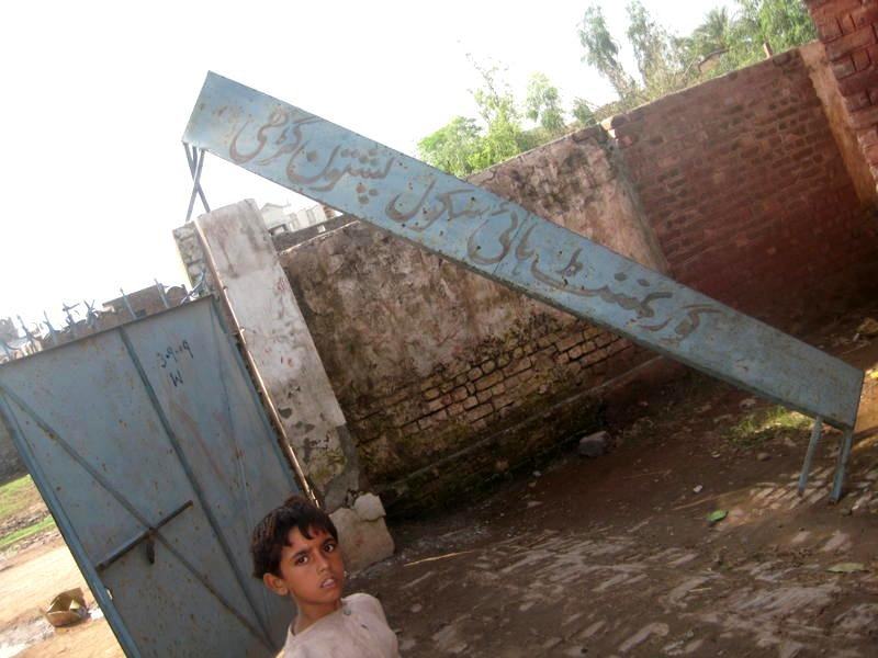 Support 10 Girls schools of flood hit Pakistan