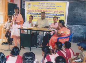 Women's Education activities